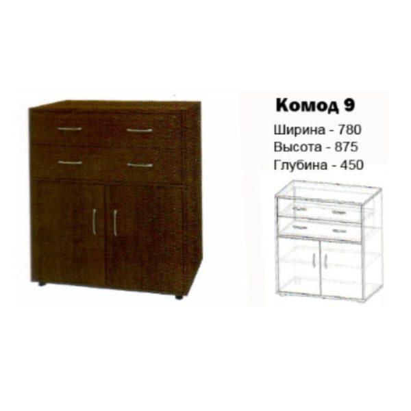 Комод 9 купить в Донецке, интернет-магазин Коломбо