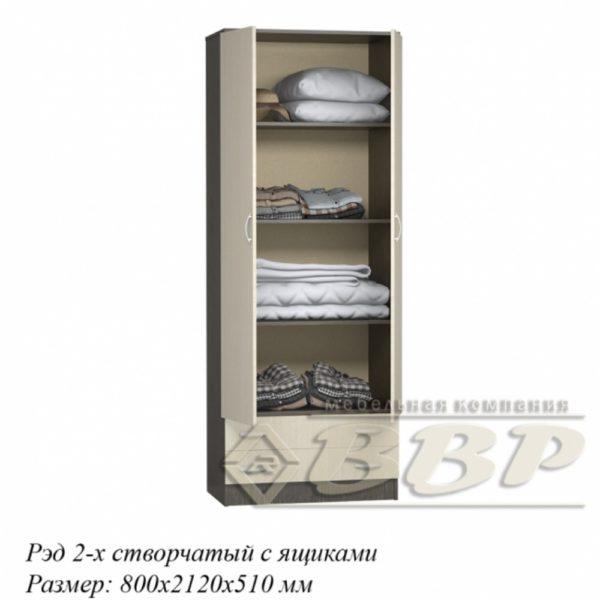 Шкаф угловой Рэд