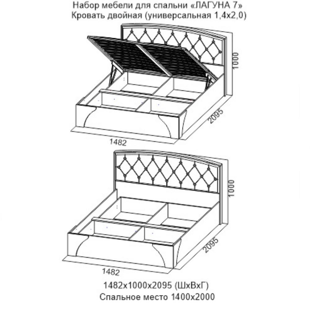 Кровать Лагуна 7