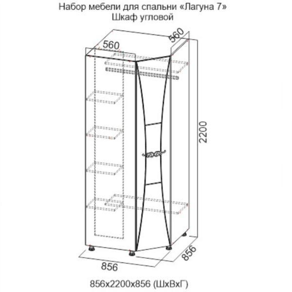 Шкаф угловой Лагуна 7
