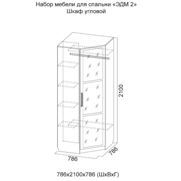 Шкаф угловой Эдем-2