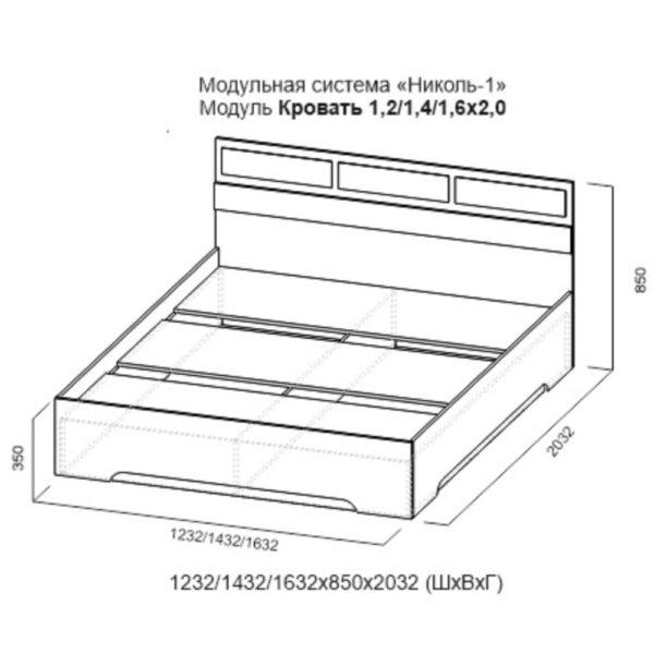 Кровать Николь 1