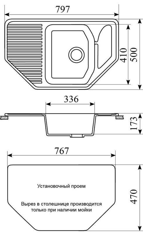 Кухонная мойка МК МВ9-Q2