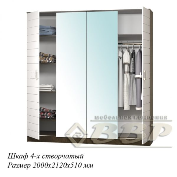 Шкаф 4-х створчатый Афина
