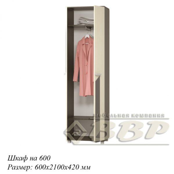 Шкаф 600 Нота 9