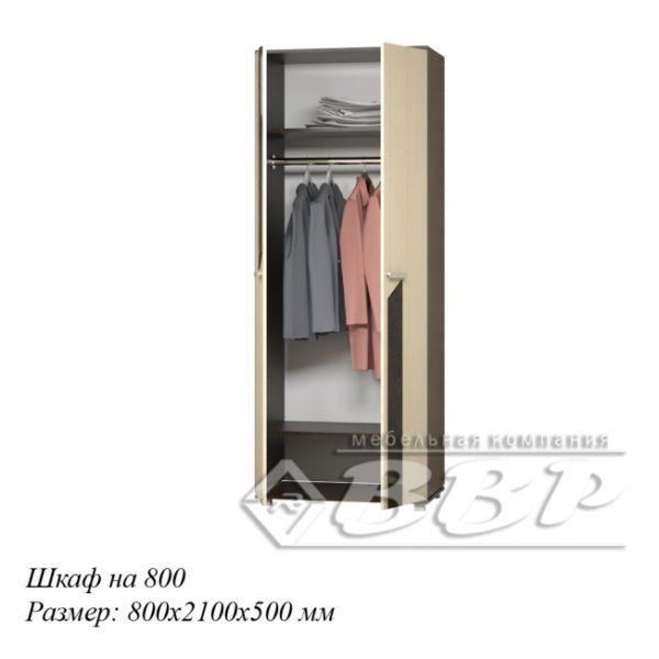 Шкаф 800 Нота 9