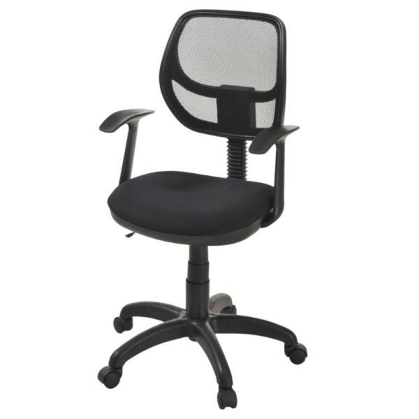 Кресло Степ купить в Докецке ДНР интернет-магазин Коломбо