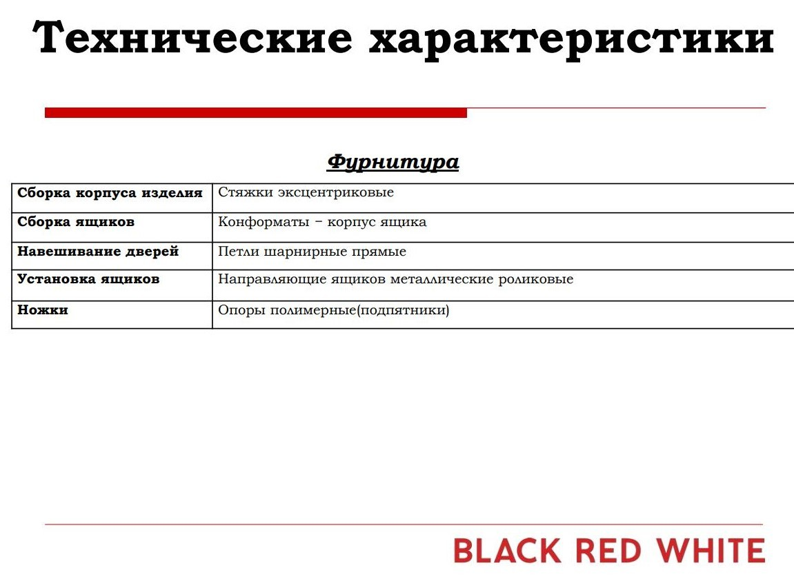 Шкаф Малькольм REG 3D2S